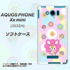 SoftBank AQUOS PHONE Xx mini 303SH TPU ソフトケース / やわらかカバー【AG823 フラワーうさぎのフラッピョン(ピンク) 素材ホワイト】