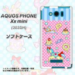 SoftBank AQUOS PHONE Xx mini 303SH TPU ソフトケース / やわらかカバー【AG827 メリーゴーランド(ピンク) 素材ホワイト】 UV印刷 (ア