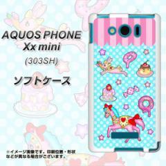 SoftBank AQUOS PHONE Xx mini 303SH TPU ソフトケース / やわらかカバー【AG828 メリーゴーランド(水色) 素材ホワイト】 UV印刷 (アク