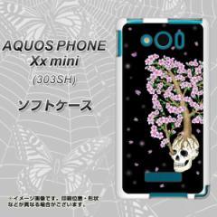 SoftBank AQUOS PHONE Xx mini 303SH TPU ソフトケース / やわらかカバー【AG829 骸骨桜(黒) 素材ホワイト】 UV印刷 (アクオスフォンXx