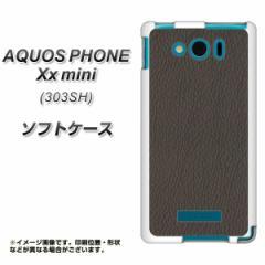 SoftBank AQUOS PHONE Xx mini 303SH TPU ソフトケース / やわらかカバー【EK851 レザー風グレー 素材ホワイト】 UV印刷 (アクオスフォ