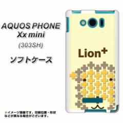 SoftBank AQUOS PHONE Xx mini 303SH TPU ソフトケース / やわらかカバー【IA804 Lion+ 素材ホワイト】 UV印刷 (アクオスフォンXx mini/