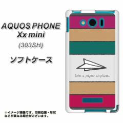 SoftBank AQUOS PHONE Xx mini 303SH TPU ソフトケース / やわらかカバー【IA809 かみひこうき 素材ホワイト】 UV印刷 (アクオスフォンX