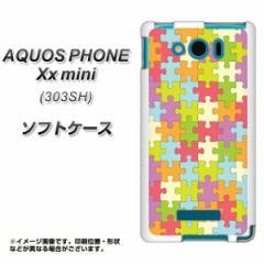 SoftBank AQUOS PHONE Xx mini 303SH TPU ソフトケース / やわらかカバー【IB902 ジグソーパズル_カラフル 素材ホワイト】 UV印刷 (アク