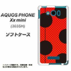 SoftBank AQUOS PHONE Xx mini 303SH TPU ソフトケース / やわらかカバー【IB906 てんとうむしのドット 素材ホワイト】 UV印刷 (アクオ