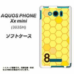 SoftBank AQUOS PHONE Xx mini 303SH TPU ソフトケース / やわらかカバー【IB913 はちの巣 素材ホワイト】 UV印刷 (アクオスフォンXx mi
