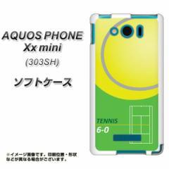SoftBank AQUOS PHONE Xx mini 303SH TPU ソフトケース / やわらかカバー【IB920 TENNIS 素材ホワイト】 UV印刷 (アクオスフォンXx mini
