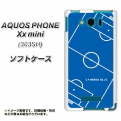 SoftBank AQUOS PHONE Xx mini 303SH TPU ソフトケース / やわらかカバー【IB922 SOCCER_ピッチ 素材ホワイト】 UV印刷 (アクオスフォン