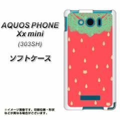 SoftBank AQUOS PHONE Xx mini 303SH TPU ソフトケース / やわらかカバー【MI800 strawberry ストロベリー 素材ホワイト】 UV印刷 (アク
