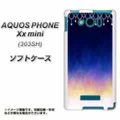 SoftBank AQUOS PHONE Xx mini 303SH TPU ソフトケース / やわらかカバー【MI803 冬の夜空 素材ホワイト】 UV印刷 (アクオスフォンXx mi