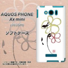 SoftBank AQUOS PHONE Xx mini 303SH TPU ソフトケース / やわらかカバー【OE800 flower 素材ホワイト】 UV印刷 (アクオスフォンXx mini
