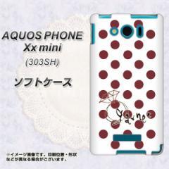 SoftBank AQUOS PHONE Xx mini 303SH TPU ソフトケース / やわらかカバー【OE810 1月ガーネット 素材ホワイト】 UV印刷 (アクオスフォン