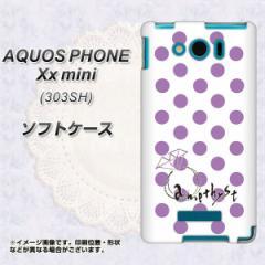 SoftBank AQUOS PHONE Xx mini 303SH TPU ソフトケース / やわらかカバー【OE811 2月アメジスト 素材ホワイト】 UV印刷 (アクオスフォン