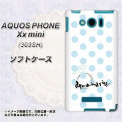 SoftBank AQUOS PHONE Xx mini 303SH TPU ソフトケース / やわらかカバー【OE812 3月アクアマリン 素材ホワイト】 UV印刷 (アクオスフォ