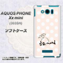 SoftBank AQUOS PHONE Xx mini 303SH TPU ソフトケース / やわらかカバー【OE813 4月ダイヤモンド 素材ホワイト】 UV印刷 (アクオスフォ