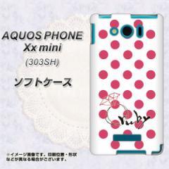SoftBank AQUOS PHONE Xx mini 303SH TPU ソフトケース / やわらかカバー【OE816 7月ルビー 素材ホワイト】 UV印刷 (アクオスフォンXx m