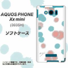 SoftBank AQUOS PHONE Xx mini 303SH TPU ソフトケース / やわらかカバー【OE834 滴 水色×ピンク 素材ホワイト】 UV印刷 (アクオスフォ