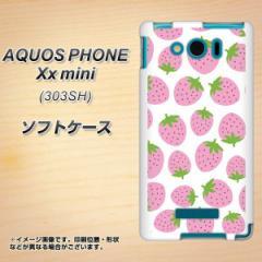 SoftBank AQUOS PHONE Xx mini 303SH TPU ソフトケース / やわらかカバー【SC809 小さいイチゴ模様 ピンク 素材ホワイト】 UV印刷 (アク