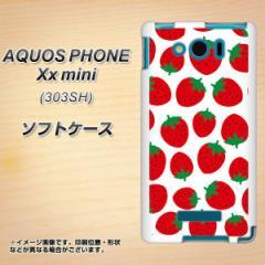 SoftBank AQUOS PHONE Xx mini 303SH TPU ソフトケース / やわらかカバー【SC811 小さいイチゴ模様 レッド 素材ホワイト】 UV印刷 (アク