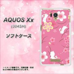 AQUOS Xx 304SH TPU ソフトケース / やわらかカバー【149 桜と白うさぎ 素材ホワイト】 UV印刷 (アクオス ダブルエックス/304SH用)