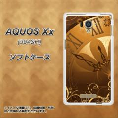 AQUOS Xx 304SH TPU ソフトケース / やわらかカバー【185 時を刻む針(黒ベース) 素材ホワイト】 UV印刷 (アクオス ダブルエックス/304S