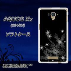 AQUOS Xx 304SH TPU ソフトケース / やわらかカバー【282 闇に白く咲く華 素材ホワイト】 UV印刷 (アクオス ダブルエックス/304SH用)