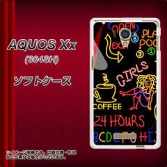AQUOS Xx 304SH TPU ソフトケース / やわらかカバー【284 カジノ 素材ホワイト】 UV印刷 (アクオス ダブルエックス/304SH用)