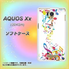 AQUOS Xx 304SH TPU ソフトケース / やわらかカバー【319 音の砂時計 素材ホワイト】 UV印刷 (アクオス ダブルエックス/304SH用)