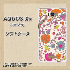 AQUOS Xx 304SH TPU ソフトケース / やわらかカバー【323 小鳥と花 素材ホワイト】 UV印刷 (アクオス ダブルエックス/304SH用)