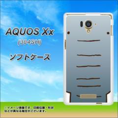 AQUOS Xx 304SH TPU ソフトケース / やわらかカバー【345 ぞう 素材ホワイト】 UV印刷 (アクオス ダブルエックス/304SH用)