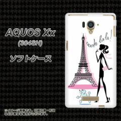 AQUOS Xx 304SH TPU ソフトケース / やわらかカバー【377 エレガント 素材ホワイト】 UV印刷 (アクオス ダブルエックス/304SH用)