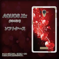 AQUOS Xx 304SH TPU ソフトケース / やわらかカバー【385 クリスタルな恋 素材ホワイト】 UV印刷 (アクオス ダブルエックス/304SH用)