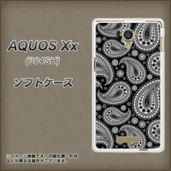AQUOS Xx 304SH TPU ソフトケース / やわらかカバー【421 ペイズリー 素材ホワイト】 UV印刷 (アクオス ダブルエックス/304SH用)