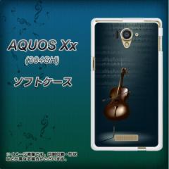 AQUOS Xx 304SH TPU ソフトケース / やわらかカバー【441 楽譜 素材ホワイト】 UV印刷 (アクオス ダブルエックス/304SH用)