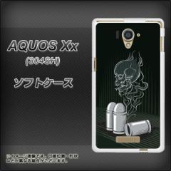 AQUOS Xx 304SH TPU ソフトケース / やわらかカバー【481 弾丸 素材ホワイト】 UV印刷 (アクオス ダブルエックス/304SH用)