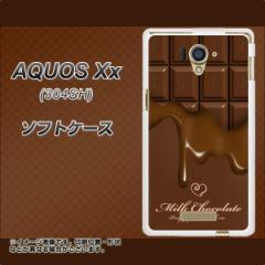 AQUOS Xx 304SH TPU ソフトケース / やわらかカバー【536 板チョコ-ハート 素材ホワイト】 UV印刷 (アクオス ダブルエックス/304SH用)