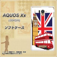 AQUOS Xx 304SH TPU ソフトケース / やわらかカバー【573 イギリス 素材ホワイト】 UV印刷 (アクオス ダブルエックス/304SH用)