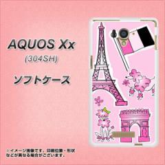 AQUOS Xx 304SH TPU ソフトケース / やわらかカバー【578 ピンクのフランス 素材ホワイト】 UV印刷 (アクオス ダブルエックス/304SH用)