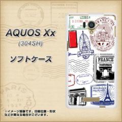 AQUOS Xx 304SH TPU ソフトケース / やわらかカバー【592 FRANCE 素材ホワイト】 UV印刷 (アクオス ダブルエックス/304SH用)