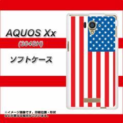 AQUOS Xx 304SH TPU ソフトケース / やわらかカバー【659 アメリカ 素材ホワイト】 UV印刷 (アクオス ダブルエックス/304SH用)