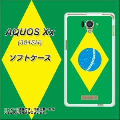 AQUOS Xx 304SH TPU ソフトケース / やわらかカバー【664 ブラジル 素材ホワイト】 UV印刷 (アクオス ダブルエックス/304SH用)