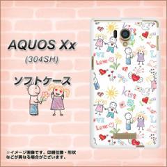 AQUOS Xx 304SH TPU ソフトケース / やわらかカバー【710 カップル 素材ホワイト】 UV印刷 (アクオス ダブルエックス/304SH用)