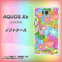 AQUOS Xx 304SH TPU ソフトケース / やわらかカバー【713 ミラクルフラワー 素材ホワイト】 UV印刷 (アクオス ダブルエックス/304SH用)