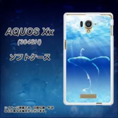 AQUOS Xx 304SH TPU ソフトケース / やわらかカバー【1047 海の守り神くじら 素材ホワイト】 UV印刷 (アクオス ダブルエックス/304SH用