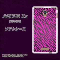 AQUOS Xx 304SH TPU ソフトケース / やわらかカバー【1058 デザインゼブラ PU 素材ホワイト】 UV印刷 (アクオス ダブルエックス/304SH用