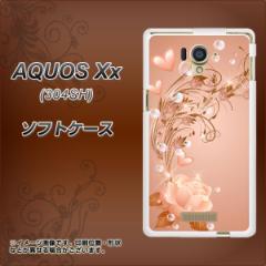 AQUOS Xx 304SH TPU ソフトケース / やわらかカバー【1178 ラブリーローズ 素材ホワイト】 UV印刷 (アクオス ダブルエックス/304SH用)