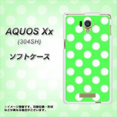 AQUOS Xx 304SH TPU ソフトケース / やわらかカバー【1356 ドットビッグ白緑 素材ホワイト】 UV印刷 (アクオス ダブルエックス/304SH用