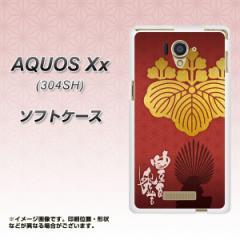 AQUOS Xx 304SH TPU ソフトケース / やわらかカバー【AB820 豊臣秀吉 素材ホワイト】 UV印刷 (アクオス ダブルエックス/304SH用)