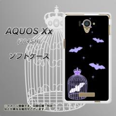 AQUOS Xx 304SH TPU ソフトケース / やわらかカバー【AG810 こうもりの王冠鳥かご(黒×紫) 素材ホワイト】 UV印刷 (アクオス ダブルエッ