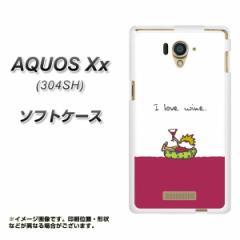 AQUOS Xx 304SH TPU ソフトケース / やわらかカバー【IA811 ワインの神様 素材ホワイト】 UV印刷 (アクオス ダブルエックス/304SH用)